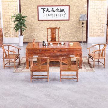 总经理 花梨木茶桌 红木茶台 仿古典茶台 红木茶几(1桌1主人椅4太师椅