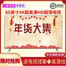 三星(SAMSUNG)UA65RU7550JXXZ 65英寸智能語音操控4K超高清 網絡液晶平板電視(UA65RU7550JXXZ)