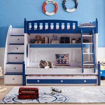 優涵 兒童床上下床高低床雙層床成人母子床子母床上下鋪床多功能儲物床(藍色高低床+梯柜 1.2米x1.9米)