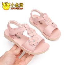 小金蛋童鞋女童凉鞋2019夏季新款儿童公主鞋中大童女孩沙滩宝宝鞋(25 粉色)