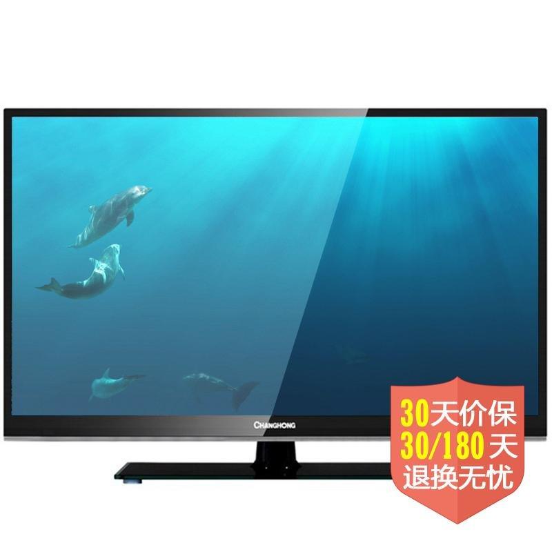 长虹led46b1000c平板电视