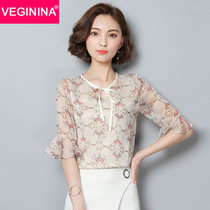 VEGININA 韩版优雅显瘦小碎花喇叭袖雪纺衫 9738(?#35013;?XXL)