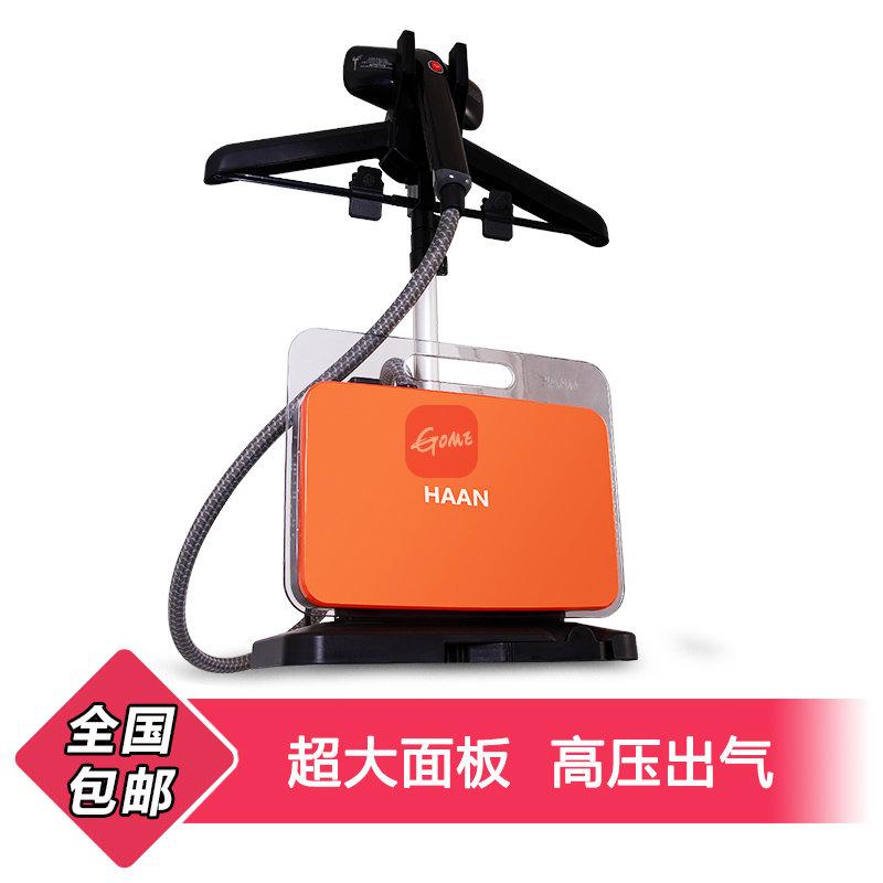 韩国韩京姬蒸汽挂烫机hic-8000熨烫机联保包邮