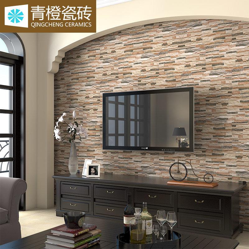 【青橙瓷砖】文化石文化砖仿古客厅墙砖 沙发电视背景