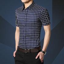 卡郎琪 男士2018年夏季新款短袖襯衫 男中年商務休閑時尚職業舒適條紋寸衫 潮韓版修身青年格子免燙大碼襯衣薄款(QCCA425-2305深藍色 5XL)