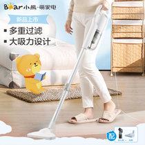 小熊(Bear)吸尘器 家用手持/立式便携式除螨强大吸力低噪音无耗材地毯式吸尘机 XCQ-B04A1(朗空蓝)