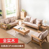 恒兴达 白橡木纯实木沙发三人沙发 粗腿宽扶手全实木沙发 北欧简约家具1+2+3组合(原木色 三人位)