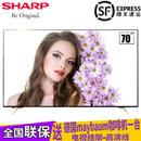 夏普(SHARP) LCD-70SU678A 70英寸 4K超高清网络智能原装进口液晶屏 歌手版 平板电视 客厅卧室