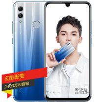 荣耀(honor)荣耀10青春版 尊享版 6GB+128GB 全网通版 渐变蓝