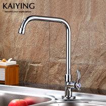 凱鷹 單冷洗衣機池 拖把池 洗菜盆水龍頭 KY-2726