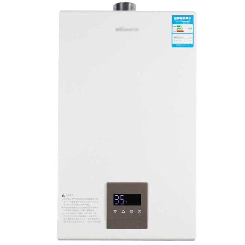 万和jsq24-12st16燃气热水器