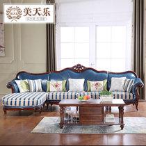 美天乐 美式真皮沙发123 小户型新古典沙发组合美式实木雕花客厅皮布家具(进口头层黄牛皮 2+1贵妃位(右))