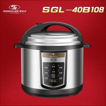 赛格兰sgl-40b108电压力锅