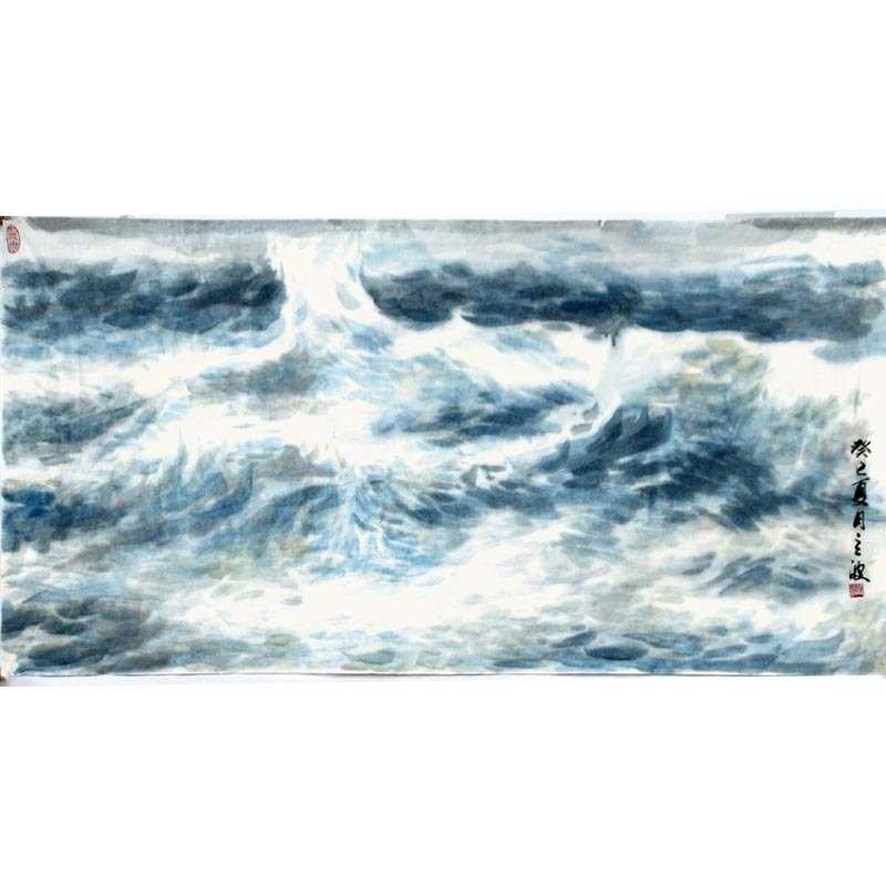 【国画图片】刘立波 大海> 国画 山水画 水墨写意