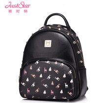 JUST STAR 欧时纳 2016春夏新款时尚潮流女士双肩背包韩版休闲学院风个性背包