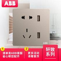 ABB开关插座无框轩致二位带USB充电五孔插座10A(朝霞金)AF293-PG