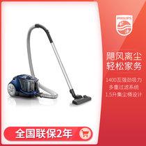 飛利浦(PHILIPS)吸塵器家用大功率大吸力多種吸嘴無塵袋吸塵機 FC8471/81地板/地毯/地磚適用-藍色(FC8471/81)