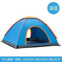 嘀威尼 Diweini 户外帐篷2秒全自动速开 2人3-4人露营野营双人野外免搭建沙滩套装(双人湖蓝)