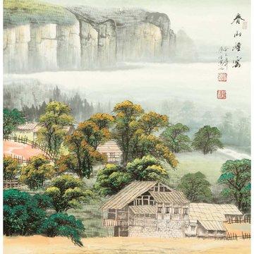 张平 春山烟云> 国画 山水画 水墨写意 山水 树木 房屋 斗方