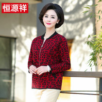 恒源祥2019春季新款女士妈妈装短款毛衣开衫外套中老年拉链针织衫B(3号大红豹纹 175)
