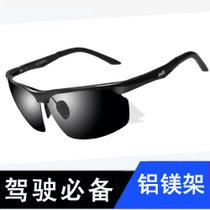 A派形象超酷运动型男士户外偏光墨镜太阳镜 开车专用驾驶偏光太阳眼镜(黑色框灰色片 均码)