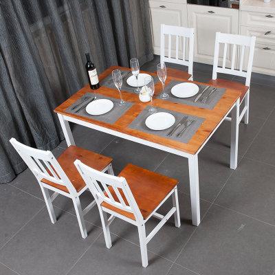 Homestar 好事达 小户型方形餐桌椅 一桌四椅组合 899元包邮