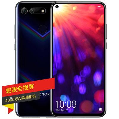 荣耀(honor) 荣耀V20 高配版 全网通 8GB+128GB 幻夜黑