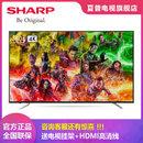 夏普(SHARP) LCD-60SU470A 60英寸4K超高清HDR智能语音液晶平板电视(黑色 60英寸)