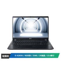 宏碁(acer)翼5 A515 15.6英寸轻薄笔记本电脑(i5-8265U 8G 256G MX130-2G独显 win10 黑)