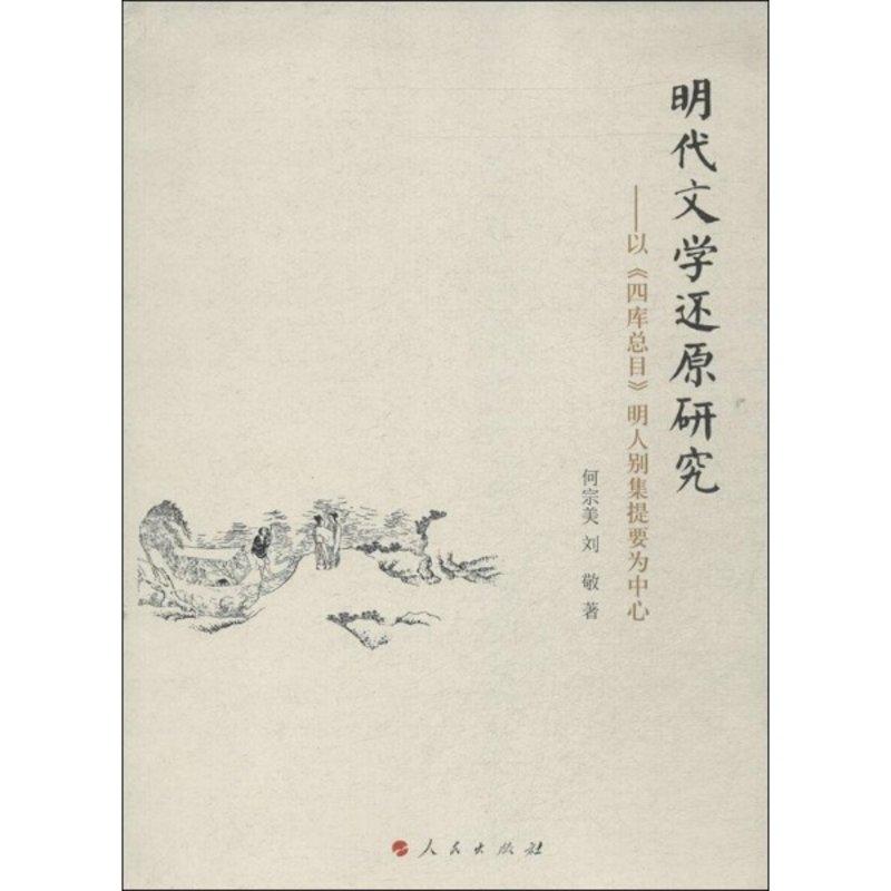 可爱动物绘:最新韩国动物简笔画3000例