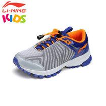 李宁童鞋男女童新款户外跑鞋中童减震训练鞋儿童运动鞋男网鞋(ARDL026-2 34)
