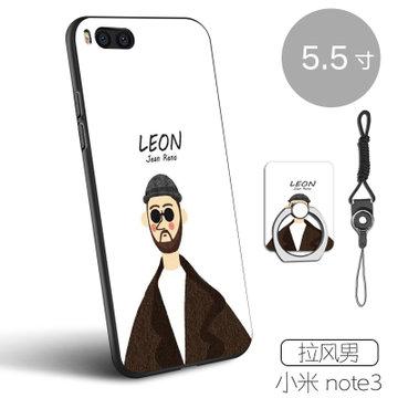 门萨 小米note3手机壳女款个性创意全包防摔硅胶卡通可爱软胶磨砂
