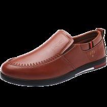羊骑士2018春季新款单鞋休闲皮鞋男青年商务豆豆鞋男士皮鞋(棕色 44)