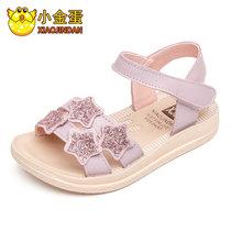 小金蛋儿童鞋女童凉鞋2019夏季新款小公主女孩中大童宝宝沙滩鞋子(27码 紫色)
