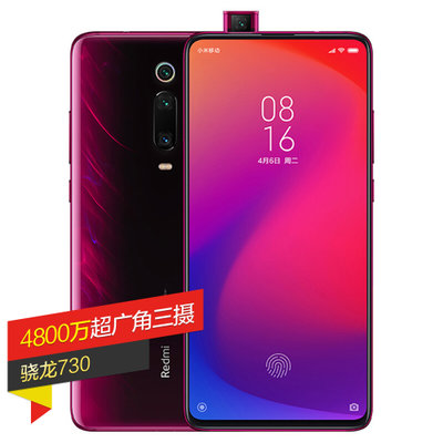 历史新价: 2099元包邮  Redmi 红米 K20 Pro 智能手机 8GB+256GB