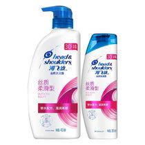 海飞丝 洗发露丝质柔滑型去屑止痒洗发水500ml+200ml 优惠家庭套装