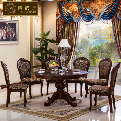 厚皮匠餐桌 欧式餐桌椅组合 实木餐桌圆形餐桌 深色田园饭桌田园雕花
