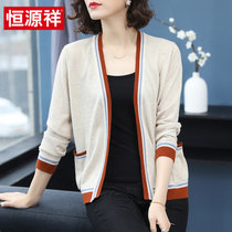 恒源祥2019春新款女短款披肩毛衣宽松罩衫针织衫外搭长袖开衫外套B(3#米色 160)