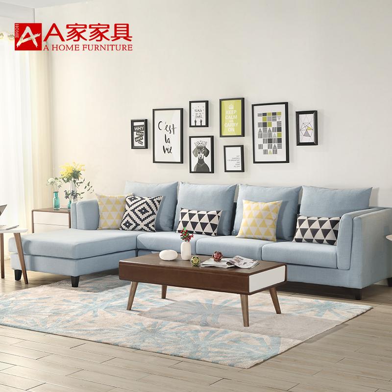 A家家具 布艺沙发 小户型现代简约客厅可拆洗转角布沙发组合 三人位 图片