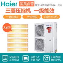 海爾(Haier)中央空調多聯機 RFC160MXSAVA(G)大6匹 一拖六