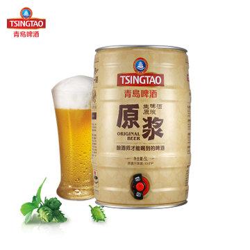 青岛啤酒 原浆啤酒口感醇厚鲜爽5l桶装