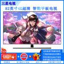 三星(SAMSUNG) UA82NU8000JXXZ 82英寸4K超高清 智能网络 HDR超薄液晶平板电视 客厅壁挂电视