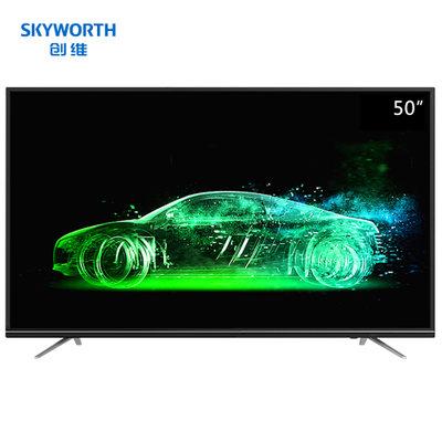 历史低价:1599元包邮 Skyworth 创维 M9系列 液晶电视 50英寸