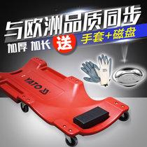 易尔拓修车用的滑板车汽修躺板加厚万向躺板车睡板车底盘维修工具