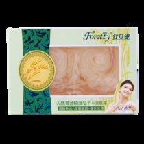 红贝缇(foretty)天然果油精油皂120g(洁面皂 沐浴皂 香皂 手工皂)(天然果油精油皂120g 小麦胚芽)