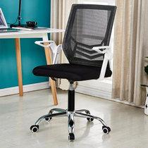 匠林家私电脑椅升降职员椅办公椅(黑色 白框)