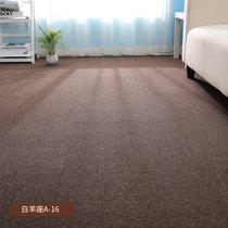 办公室地毯拼接方块客厅卧?#34915;?#38138;写字楼会议室台球室商用工程地毯(白羊座A-16)