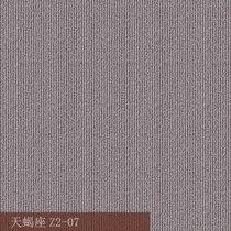方块毯办公室方块地毯酒店宾馆满铺块毯拼接方块地毯卧室房间家用(天蝎座Z2-07)