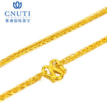 CNUTI粤通国际珠宝  黄金项链 足金 肖邦锁骨链 约6.52g