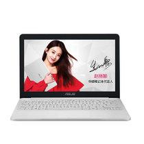 华硕(ASUS) 思聪本E203MA 11.6英寸多彩轻薄便携笔记本电脑(N5000处理器 4G 128G Win10)白色
